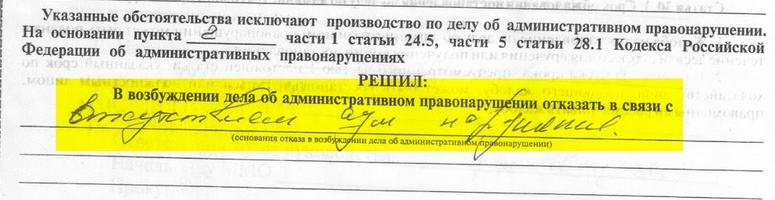 Как группа Румянцева-Николаева посягает на интересы жителей Атига. Страусиная позиция ГИБДД как питательная среда для махинаций «атигских комбинаторов»